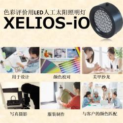 xelios-io-thumbnail