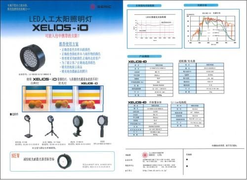 zh-xelios-io-19